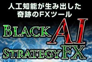 blackaistfx.jpg