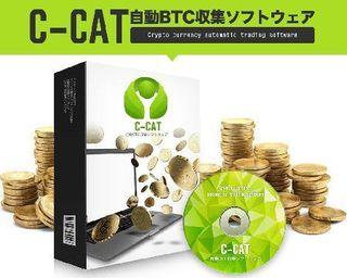 c-cat.jpg