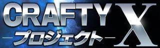 craftyx.jpg
