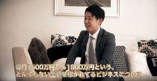nanimoshinai-business.jpg